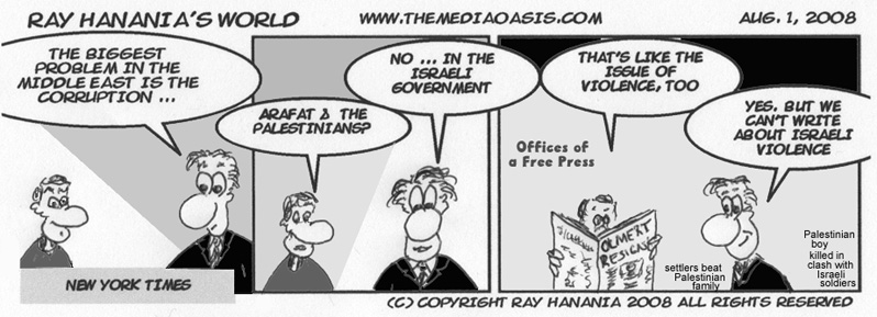 COMIC STRIP: News media ignores real corruption, FOR IMMEDIATE RELEASE, August 1, 2008