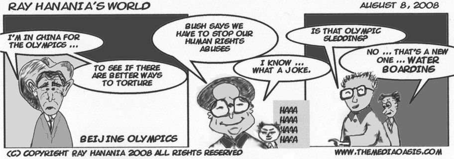 COMIC STRIP: Bush and China in competition in Beijing for hypocrisy, FOR IMMEDIATE RELEASE, August 8, 2008