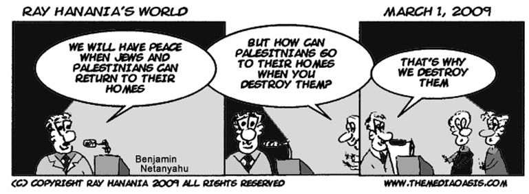 CARTOON030109: Israel's extremist government blocks peace March 3, 2009