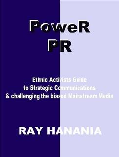 powerprbookcover